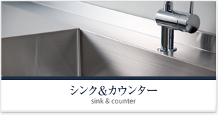 bnr_sink-counter